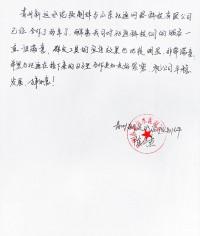 青州新运水泥预制件