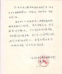 临淄区朱台镇金驰厨房设备厂