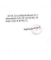 青州意高发包装机械有限公司
